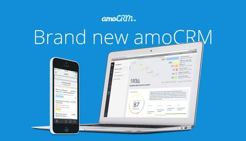 amocrm_main